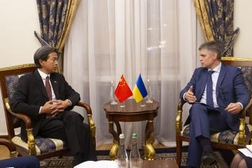 Le ministre des Affaires étrangères de l'Ukraine s'est entretenu avec l'ambassadeur de Chine
