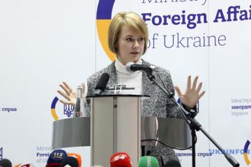 Zerkal powiedziała, co pomoże Ukrainie wejść do Unii Europejskiej
