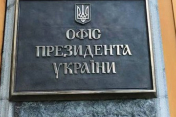 President's Office comments on Tatarov's statement about NABU