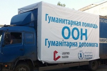 UN sends over 14 tonnes of humanitarian aid to occupied Donbas