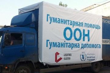 L'ONU a envoyé 14 tonnes d'aide humanitaire dans le Donbass