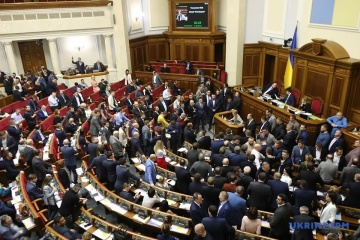 La Verkhovna Rada examine les projets de loi sur la vente des terres agricoles
