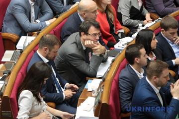 La Rada a reporté la vote sur l'ouverture du marché foncier
