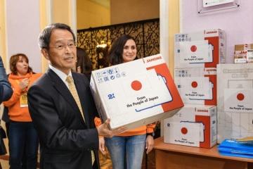 日本政府、ウクライナ東部で若者支援プロジェクト実施=ユニセフ