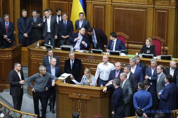 """""""Batkiwschtschyna"""" geht in die Opposition – Julia Tymoschenko"""