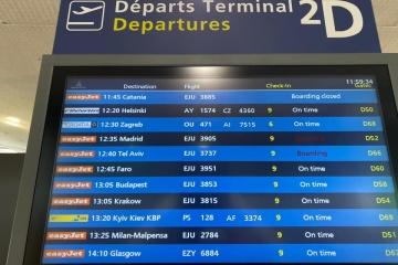 パリの全空港、ウクライナの首都名にKyivを使用へ