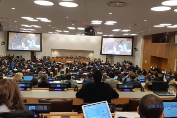 UNGA's Third Committee approves draft resolution on Crimea with definition of 'aggression'