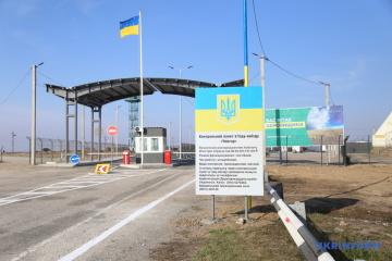 Правительство согласовало передачу КПВВ «Чонгар» в управление МинВОТ