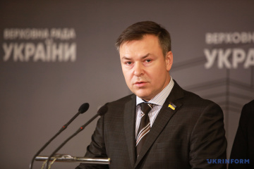 Bill on defense procurement to be submitted to parliament in April - Zavitnevych