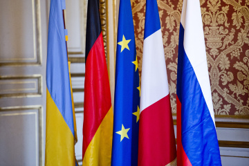 Videoconferencia en el 'formato Normandía' se llevará a cabo con la participación de la representante de la OSCE