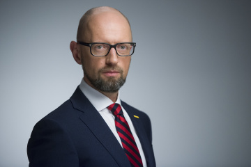 "Yatsenyuk wins two court cases on ""Wall"" with Russia"