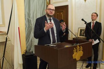 Minister Borodiansky thanks Government of Japan for supporting Ukrainian sports