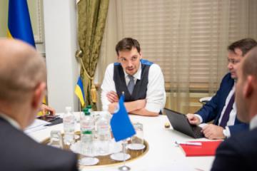 Honczaruk omówił z misją MFW nowy trzyletni program