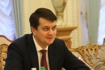 VR factions and groups sign memorandum on land market bill - Razumkov