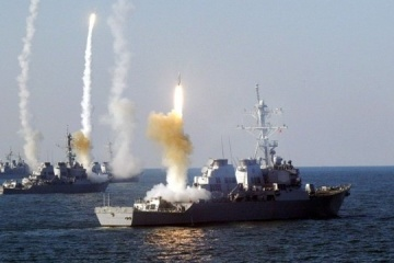 Russia holding exercises in Black Sea