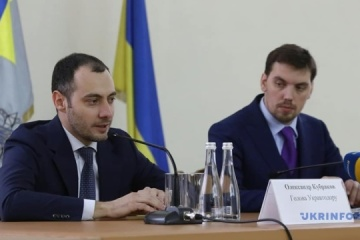 Honcharuk introduces new Ukravtodor head