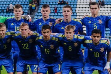 Ukraine win through to U19 Euro elite round