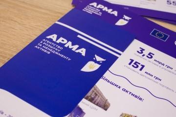 В Реестре арестованных активов уже более 4,5 тысячи записей - АРМА