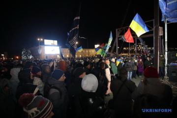 На митинге в Харькове напомнили, что Евромайдан здесь начался раньше, чем в Киеве