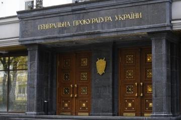 По делам Майдана ГПУ сообщила о подозрении 163 правоохранителям