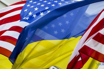 Embajada: Estados Unidos continúa apoyando a Ucrania en el campo de la seguridad a pesar del coronavirus
