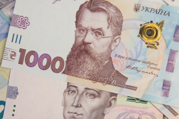 Narodowy Bank Ukrainy ustanowił kurs hrywny na poziomie 28,31