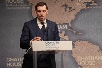 Hontscharuk: Keine Rückgabe der PrivatBank an Ex-Eigentümer