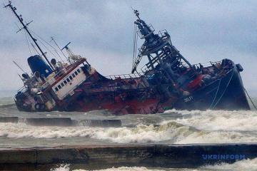 """Taucher retten Besatzungsmitlieder von Öltanker """"Delphi"""""""