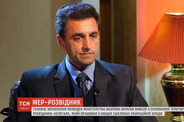 Le «maire du peuple» de Horlivka  occupée s'est avéré être un officier des services de renseignement ukrainien