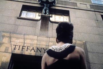 Tiffany знизила ціну - її придбає LVMH за $15,8 мільярда