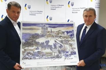Gosiewska: La exposición de Súshchenko en el Sejm polaco es un recordatorio de los acontecimientos en el este de Ucrania