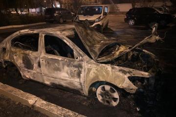 Brandstiftung: Auto des Chefs von Zollstelle Odesa angezündet