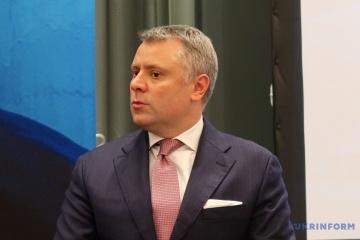 Volodymyr Zelensky demande à ses députés de nommer Vitrenko au poste de Vice premier-ministre