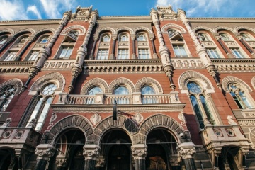 NBU determines criteria for write-off of banks' impaired financial assets