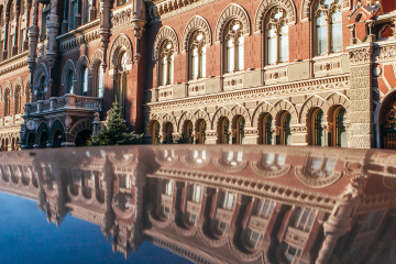 NBU provides UAH 667.3 mln in refinancing to six banks