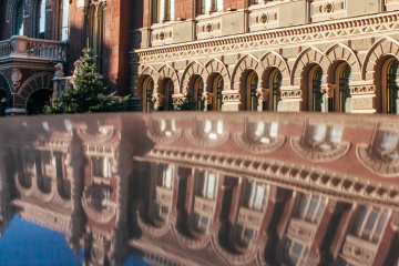 NBU decides to liquidate Bank Arcada