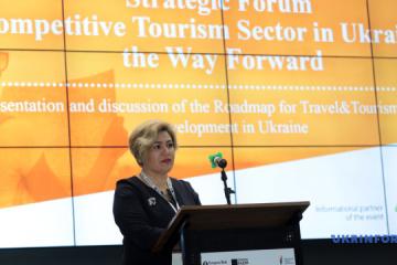 Roadmap for development of tourism represented in Ukraine