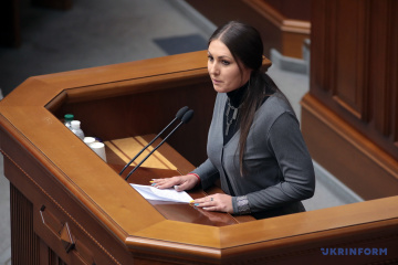 Court selects measure of restraint for MP Fedyna