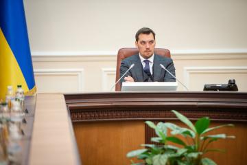 Ukraine approves list of strategic enterprises not subject to privatization