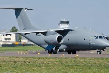 Antonov to repair aircraft for Peru