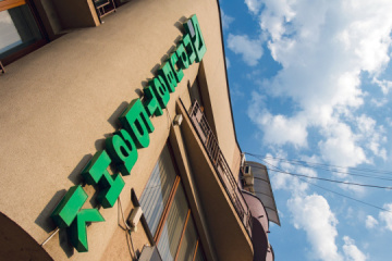 Finance Ministry transfers 100% of PrivatBank's shares to Cabinet of Ministers