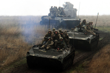 Ukraine preparing three new sites for disengagement of troops