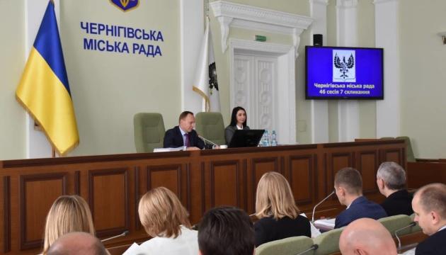 Чернігів залучить 1,5 мільйона євро кредиту на реконструкцію очисних споруд