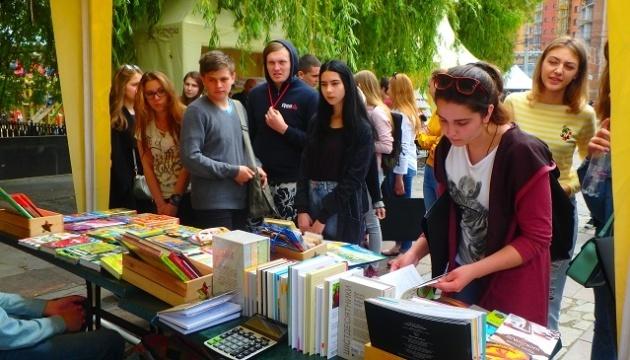 У Вінниці стартує четвертий книжковий фестиваль VinBookFest
