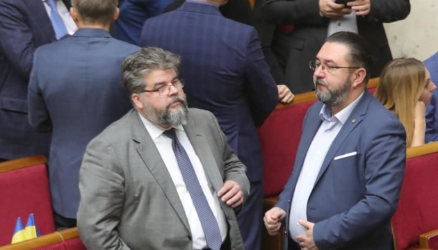 У регламентному комітеті пояснили, як Рада звільнятиме Яременка