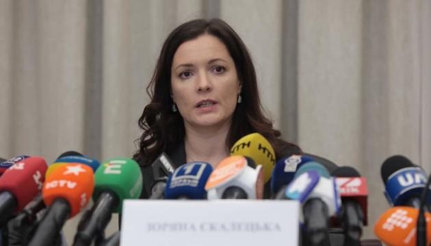 Скалецька заявила, що звільнить усіх своїх радників