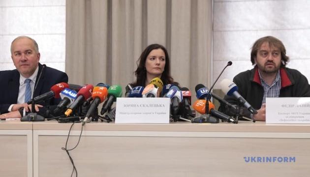 Скалецька звільнила всіх своїх радників