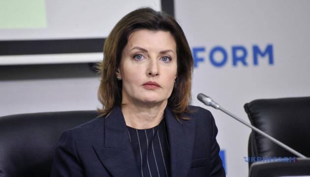 Культурний фонд цьогоріч реалізував проєктів на пів мільярда - Марина Порошенко