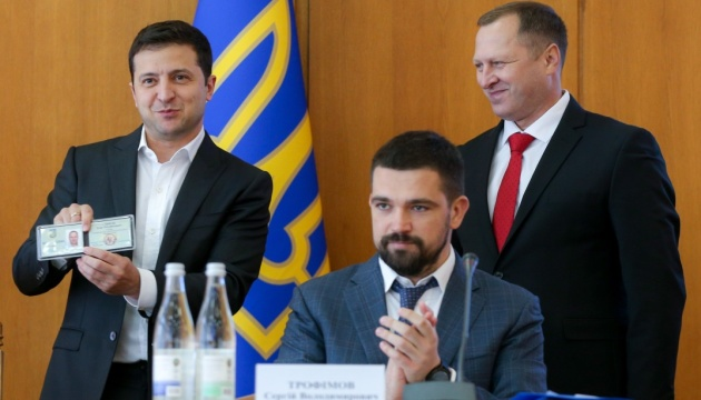 Зеленський представив нового голову Тернопільської ОДА