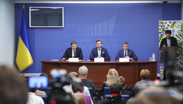 Вероятное нападение РФ на Юг: Загороднюк предлагает Климкину